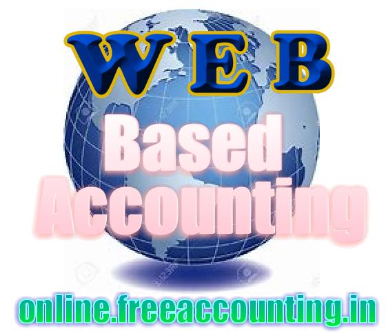 HiTech Billing, Accounting Software for Petrol Pumps